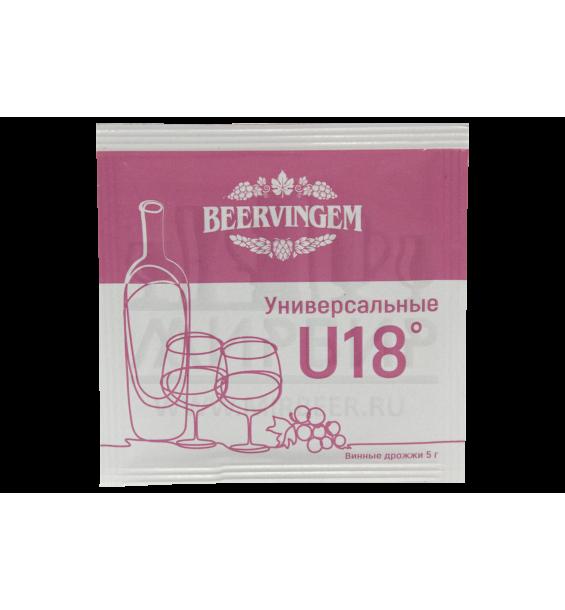 """Винные дрожжи Beervingem """"Universal U18"""", 5 г"""