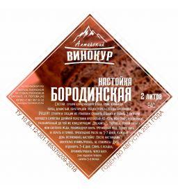 Бородинская | Набор трав и пряностей